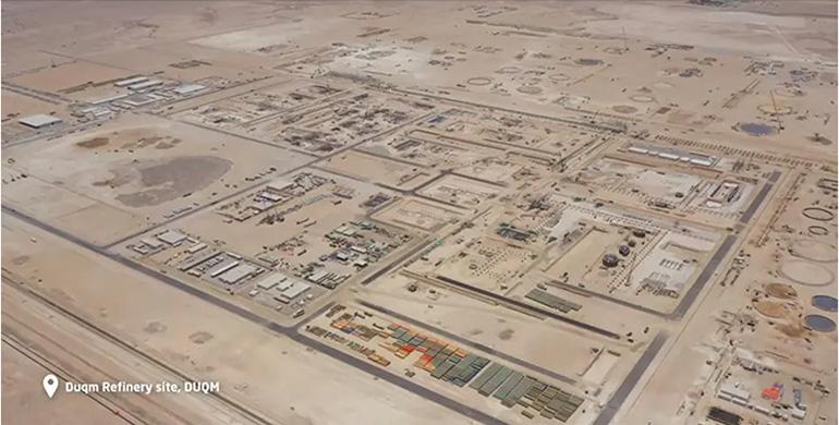 Weg, refinería Omán, motores
